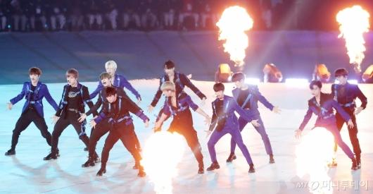 [사진]X1 '전국체전 축하공연'