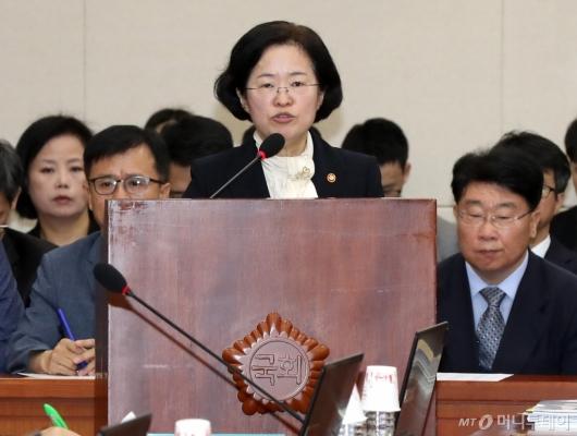 [사진]발언하는 조성욱 공정거래위원장