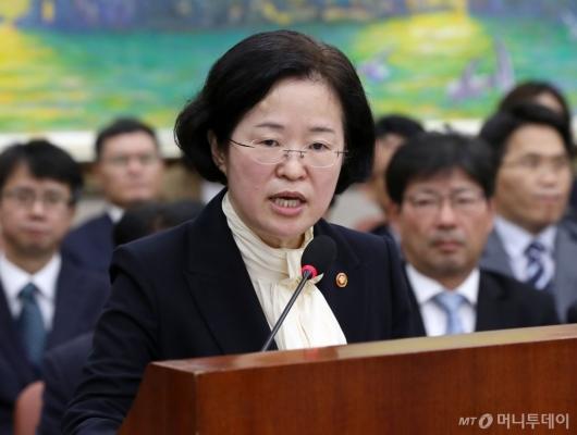 [사진]업무 보고하는 조성욱 공정거래위원장