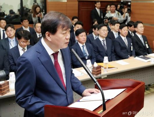 [사진]업무보고하는 배성범 중앙지검장