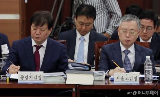 [사진]국정감사 받는 서울고검-중앙지검