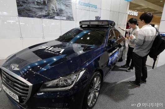 [사진]'머지않은 미래, 자율주행 자동차'