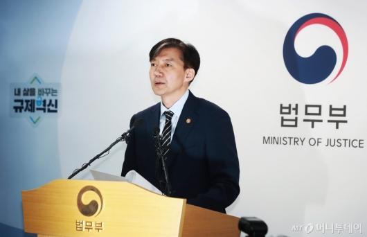 [사진]조국 장관, 검찰개혁추진계획 발표