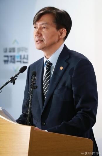 [사진]검찰개혁 추진계획 밝히는 조국 법무장관