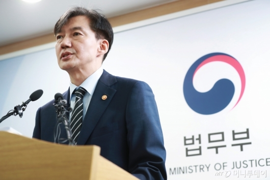 [사진]조국, 검찰개혁 추진계획 대국민 보고