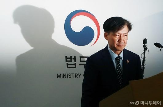 [사진]검찰개혁안 발표하는 조국 장관