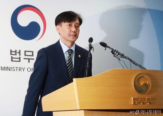 [사진]조국, 검찰개혁방안 발표…'검사장 전용차량 폐지' 등