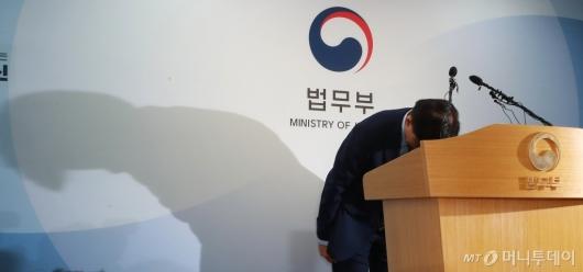 [사진]검찰개혁방안 발표 마친 조국 장관