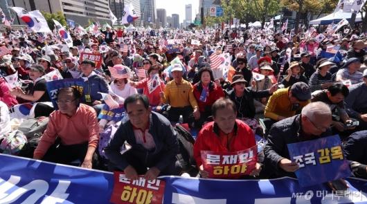 [사진]대규모 '조국 규탄' 집회 연 보수단체