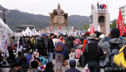 [사진]한글날 열린 보수단체 광화문 집회