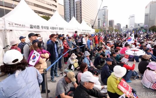[사진]한글날 천막 앞 메운 집회 참가자들