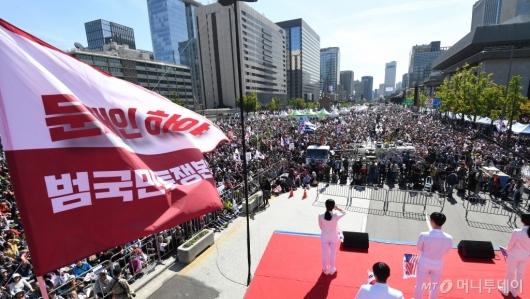 [사진]한글날 대규모 광화문 집회