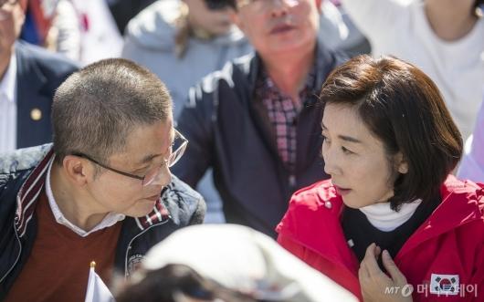 [사진]'조국 규탄' 집회 참석한 황교안-나경원