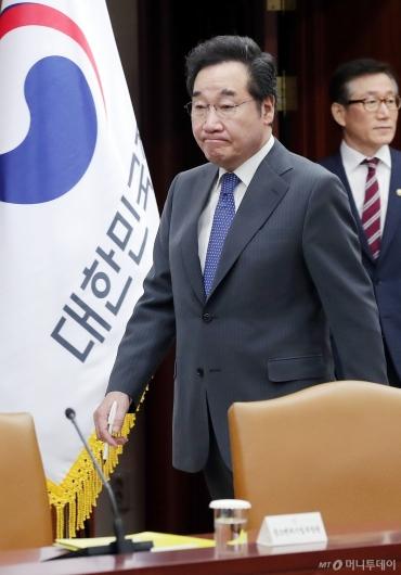 [사진]국정현안 점검 나선 이낙연 총리