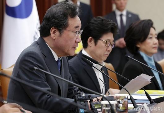 [사진]이낙연 총리 '국정현안점검조정회의 모두발언'