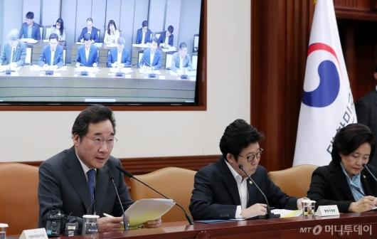 [사진]'국정현안점건조정회의' 주재하는 이낙연 총리