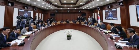 [사진]'국정현안점검조정회의'
