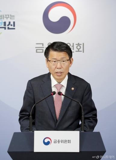 [사진]기자간담회 하는 은성수 금융위원장