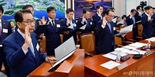 [사진]증인 선서하는 이강래 사장