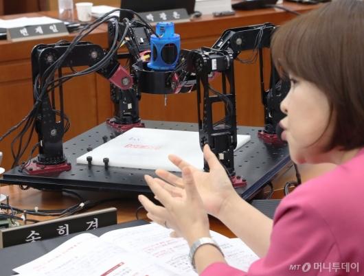 [사진]국감장서 공작기계 시연하는 송희경 의원