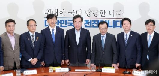 [사진]'검찰개혁 당정협의회'