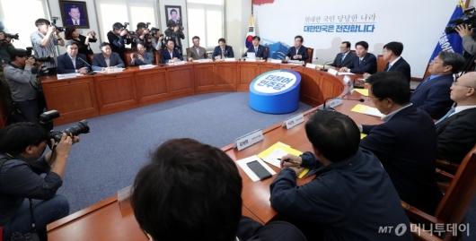 [사진]조국 법무부 장관 '검찰개혁 당정협의회 모두발언'