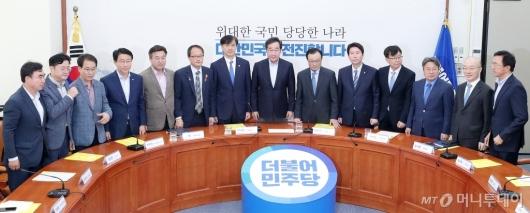[사진]'검찰개혁 고위 당정협의회'