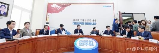 [사진]검찰개혁 고위 당정협의회 개최