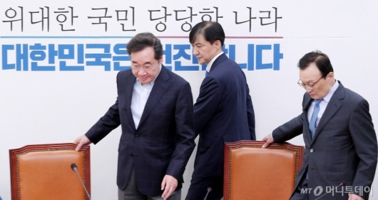 [사진]검찰개혁 당정협의회 참석하는 이낙연-조국-이해찬