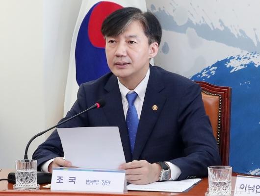 [사진]발언하는 조국 법무부 장관