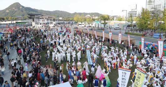 [사진]광화문 광장서 진행된 '판놀이 길놀이'
