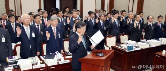 [사진]서울고등법원 '국정감사'