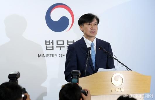 [사진]추가 검찰 개혁안 발표하는 조국 법무부 장관