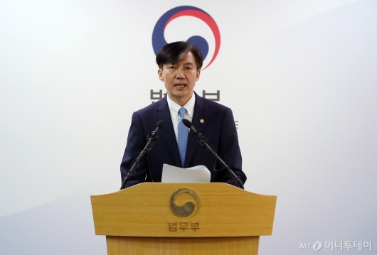 [사진]조국, 추가 검찰개혁안 발표