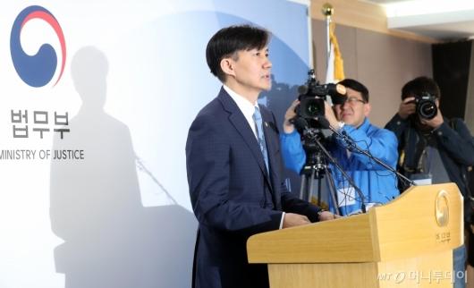 [사진]조국 '검찰 개혁안 발표'