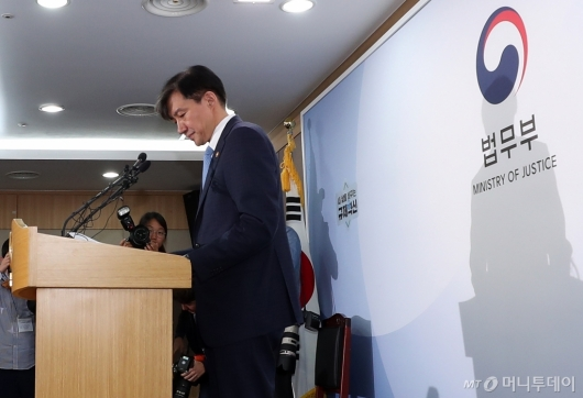[사진]검찰 특수부 축소 발표한 조국 장관