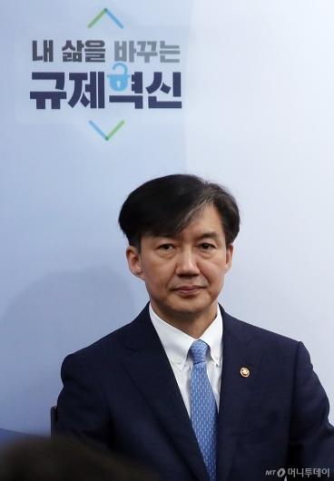 [사진]조국 '검찰 개혁 의지'