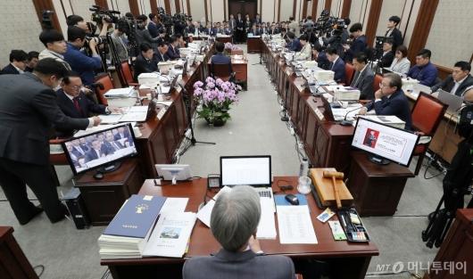 [사진]서울중앙지방법원 '국정감사'