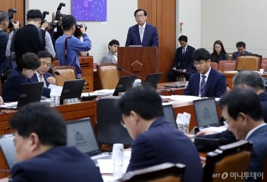 [사진]업무 보고하는 방송문화진흥회 이사장