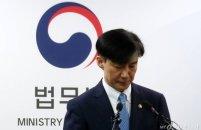 '조국 사퇴'에 '장관 연금' 실검 등장, 왜?