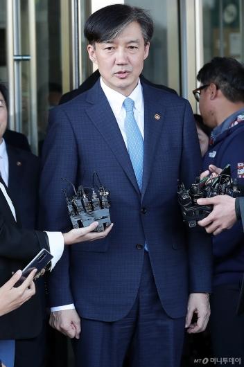 [사진]조국 '법무부 장관 사퇴'