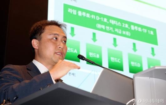 [사진]'펀드 환매 중단' 브리핑하는 원종준 대표