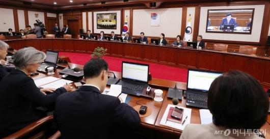 [사진]특수부 폐지 국무회의서 의결