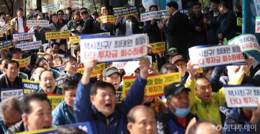 [사진]'타다' 규탄하는 개인택시운송사업조합