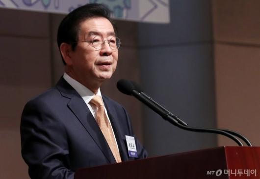 [사진]축사하는 박원순 서울시장