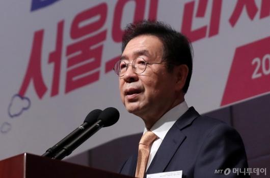 [사진]서울연구원 세미나 축사하는 박원순 시장