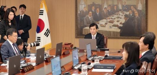 [사진]10월 금융통화위원회