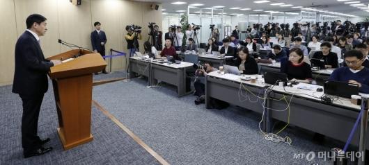 [사진]통화정책 방향 설명하는 이주열 총재
