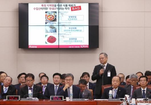 [사진]질의 듣는 최창희 대표
