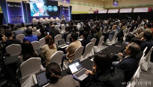 [사진]'블록체인 서울 2019' 컨퍼런스